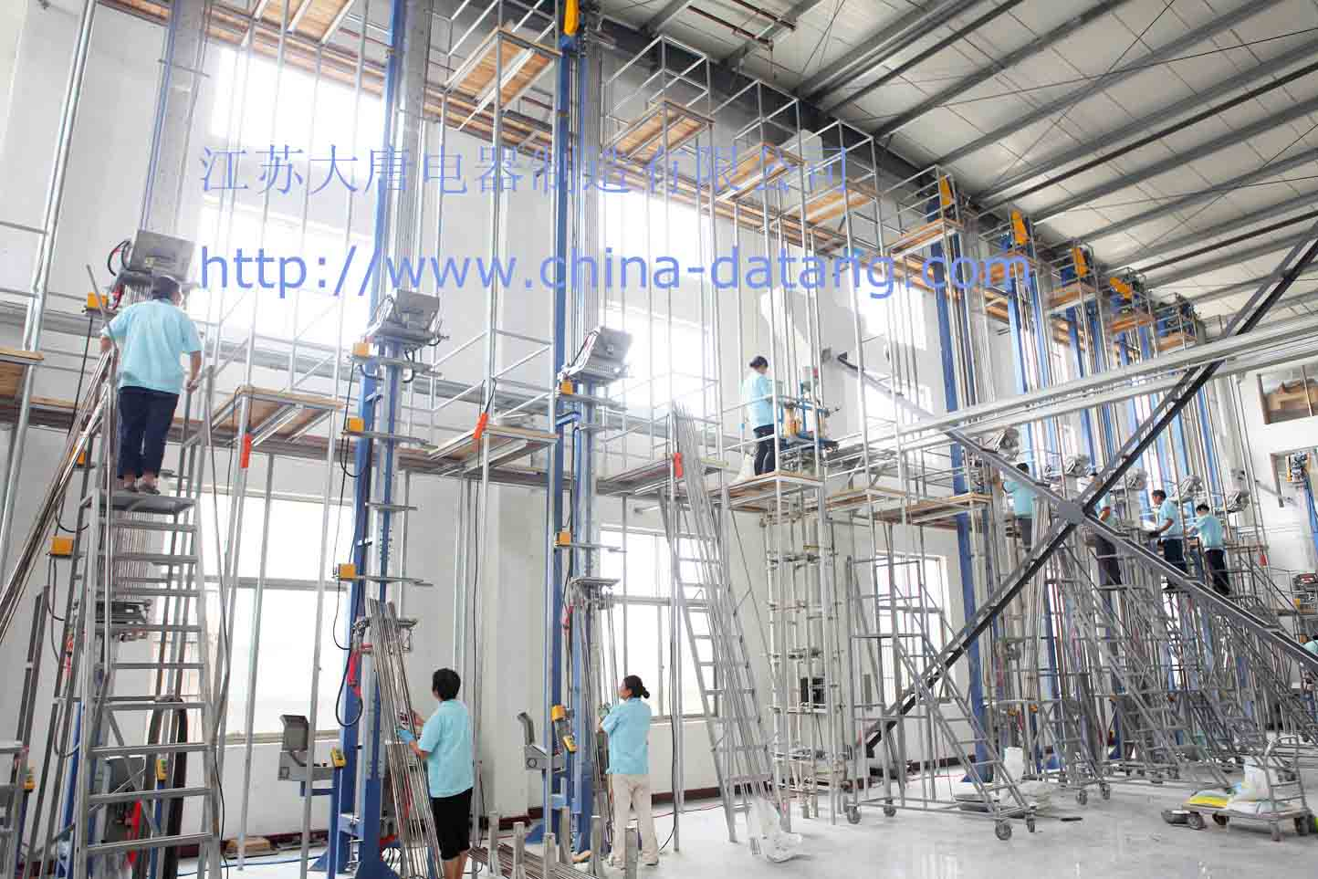 Filling insulation workplace