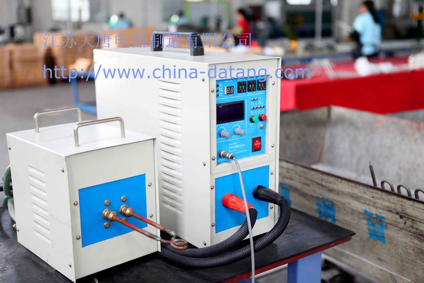 Portable electric induction heat machine